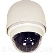 ACTi CAM-6610N MPEG-4 NTSC Outdoor IP Dome Security Camera